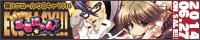 キャラはゆるかわ★ハードにエッチ★初心者もたのしい本格派STG『それゆけぶるにゃんマン えくすたしー!!!』応援中!