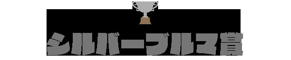 cup 02 tiltle