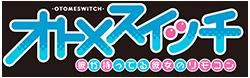 otome_logo_250px