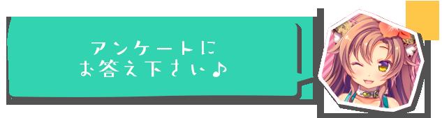 title_questionnaire