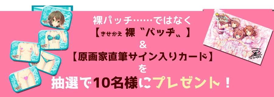 TwitterCP_01
