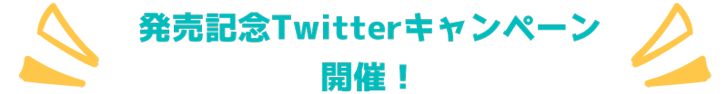 TwitterCP_title