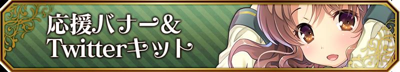 banner_banner