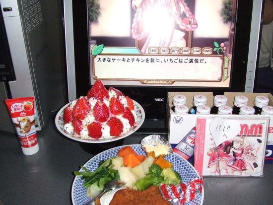 musume_jyayouseisan_04.JPG
