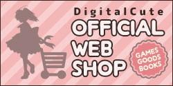 DigitalCute オフィシャル通販