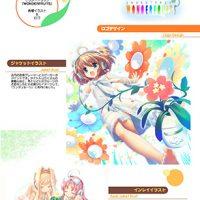 goods_musume-book08