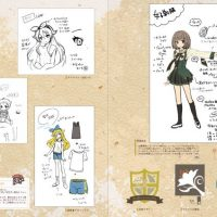 tinfes_book_sample05